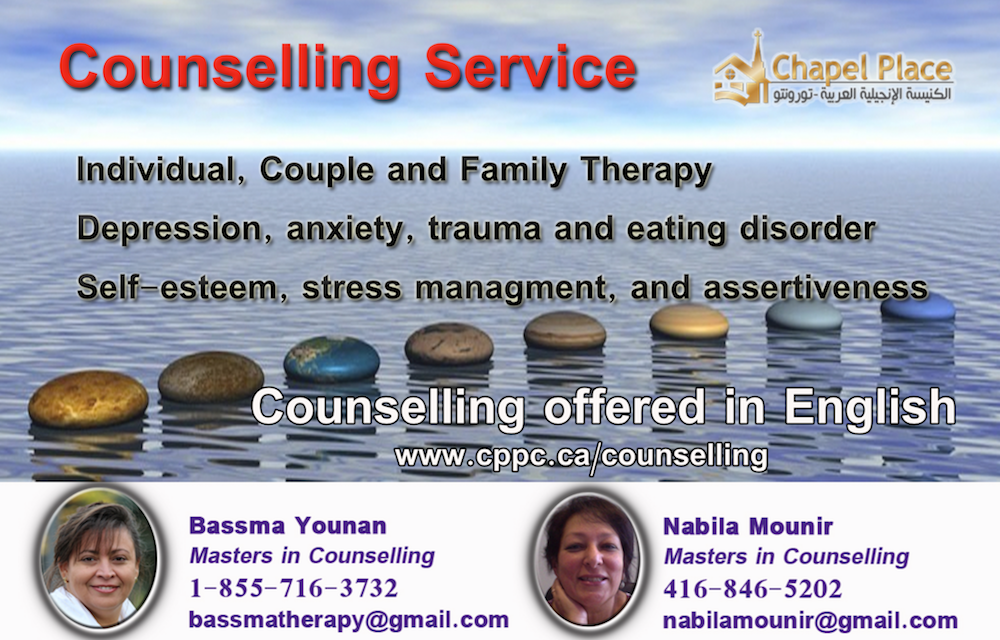 CPPC-Counselling-Flyer-English.png